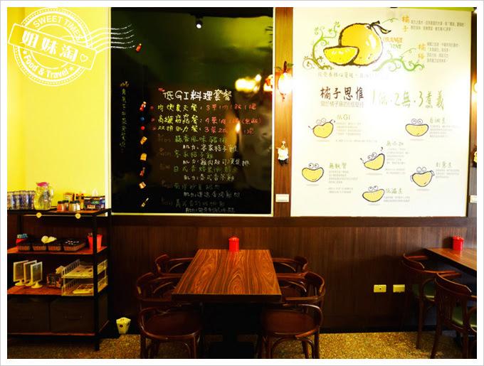 橘子藤低GI概念創意餐廳