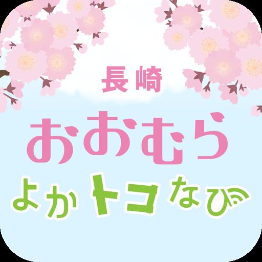 datování v japonském sasebo