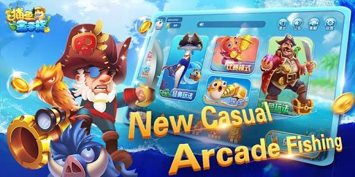 u6355u9b5au91d1u624bu6307-2019 Fishing Golden Finger,Arcade game 1.0.0.3 screenshots 1