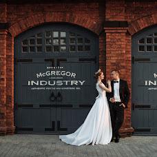 Wedding photographer Maksim Maksimov (maximovfoto). Photo of 03.08.2017