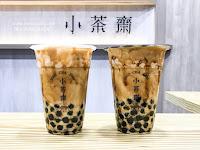 小茶齋 新莊店