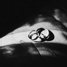 Wedding photographer Yaroslav Galan (yaroslavgalan). Photo of 16.08.2018