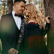 Wedding photographer Ekaterina Tretyak (EkaterinaTrety). Photo of 05.10.2018
