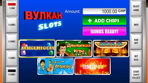 Vulcan Slots free emulator