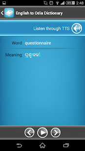 English to Odia Dictionary Pro- screenshot thumbnail