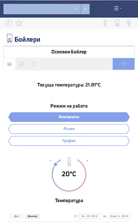 proSmart 1.7 screenshot 2090798