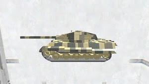 Tiger Ⅱ 無料版
