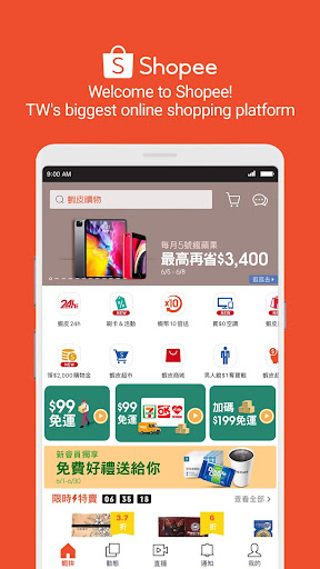Shopee | Shop the best deals 2.57.10 screenshots 1