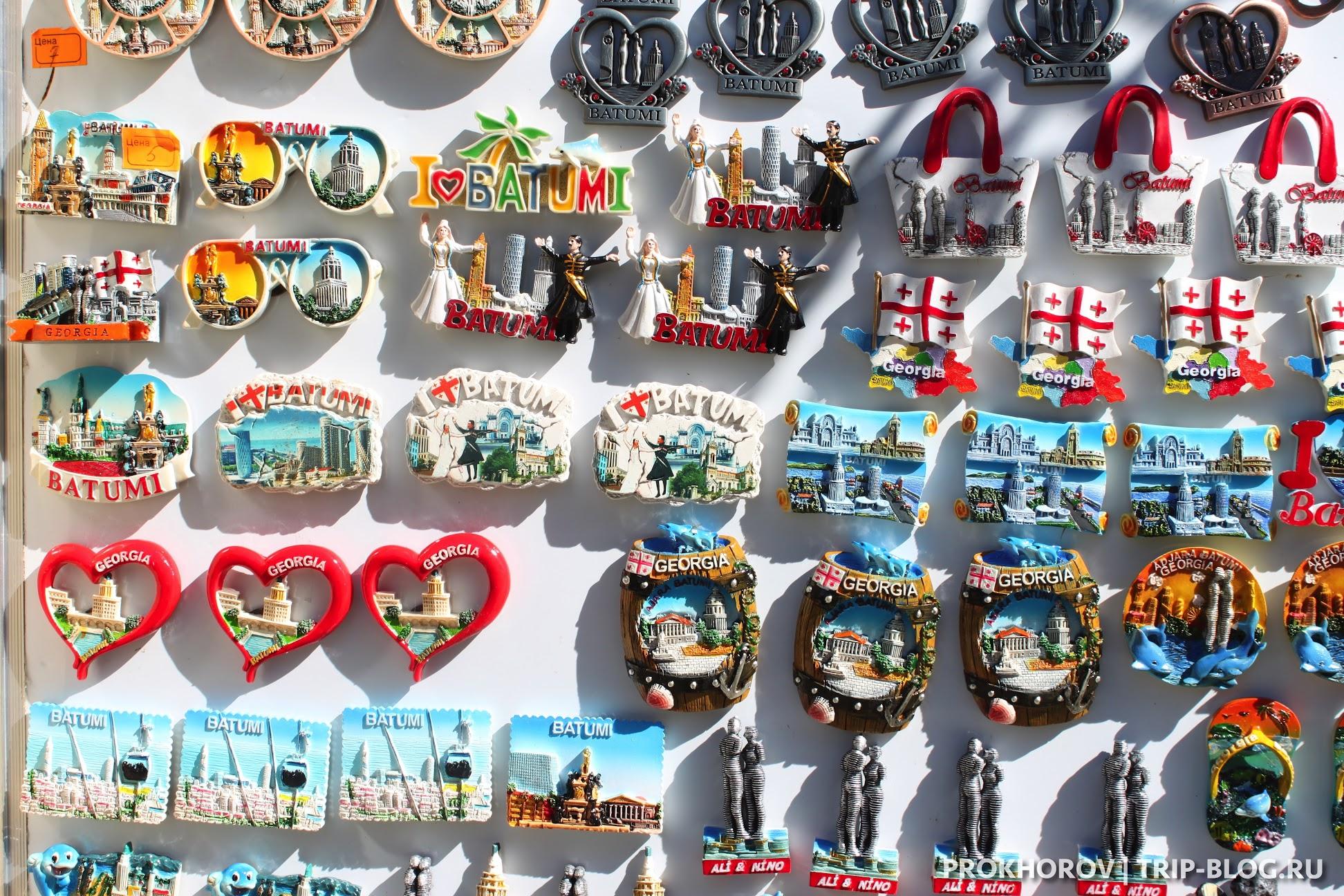 Сувениры Батуми