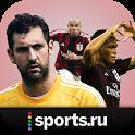 Милан+ Sports.ru icon