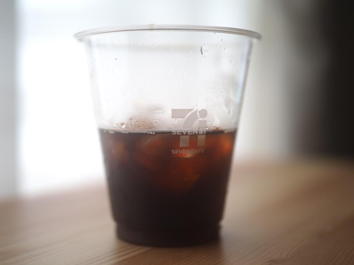 アイスコーヒーを半分にする