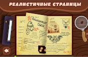 Дневники app (apk) free download for Android/PC/Windows screenshot