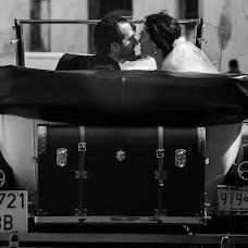 Wedding photographer Rocio Duran (duran). Photo of 30.11.2015