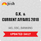 Latest Current Affairs & GK in English & Hindi Android apk