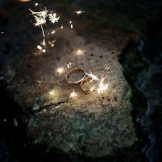 Wedding photographer Evelina Ech (elko). Photo of 13.06.2016