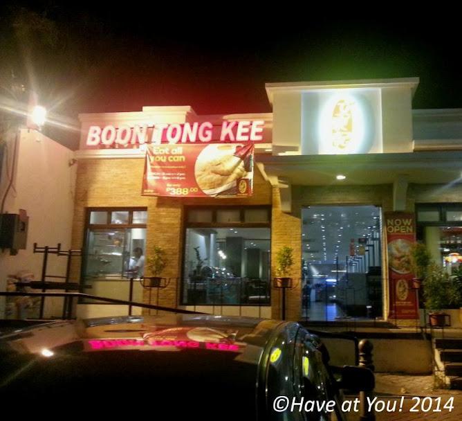 Boon Tong Kee storefront