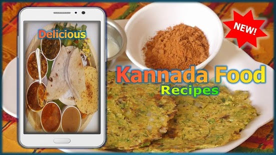 Kannada food recipes videos android apps on google play kannada food recipes videos screenshot thumbnail forumfinder Image collections