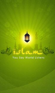 Islam Pro- screenshot thumbnail