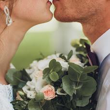 Wedding photographer Aleksandra Lovcova (AlexandriaRia). Photo of 04.10.2016