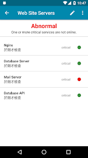 PingTools Network Utilities Screenshot