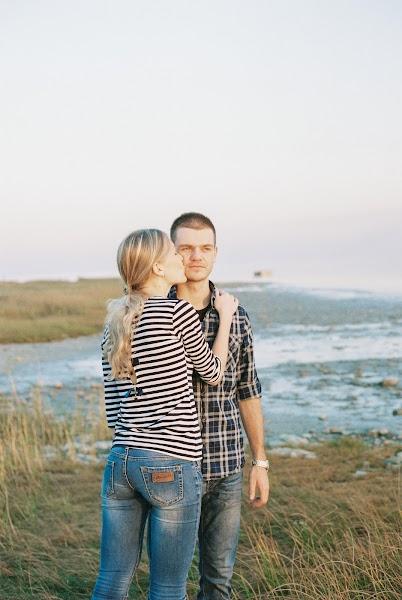 Wedding photographer Vitaliy Slepcov (vitalysleptsov). Photo of 02.11.2015