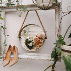 Wedding photographer Ekaterina Sipacheva (katosu). Photo of 27.01.2018