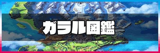 ポケモン剣盾 ソード限定