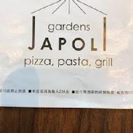 Japoli 義大利餐酒館