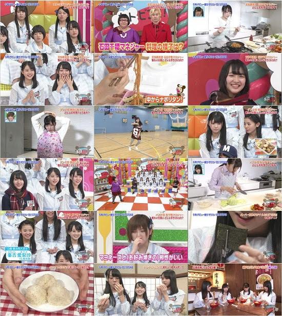 (TV-Variety)(720p) STU48 no SETOBINGO! ep07 180226