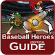 Top Guide Baseball Hero Demo