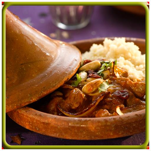 وصفات وشهيوات الطبخ المغربي