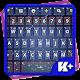 New Year Keyboard Theme (app)