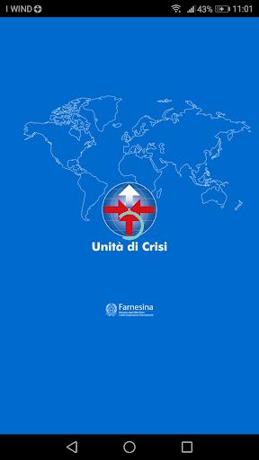 Unità Di Crisi screenshot 1
