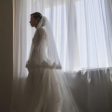 Wedding photographer Katerina Kostina (pryakha). Photo of 20.06.2013