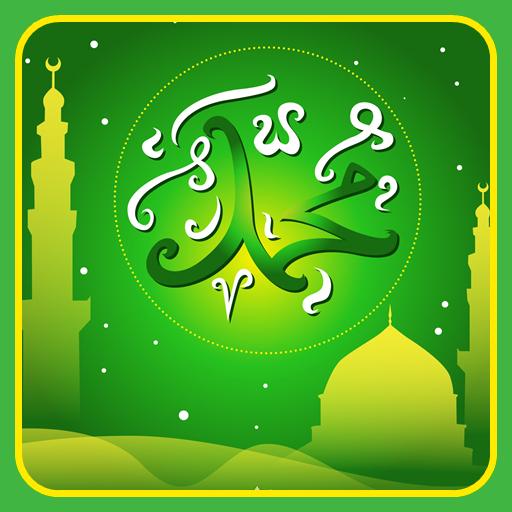 Bir Ayet Hadis ve Dua file APK Free for PC, smart TV Download