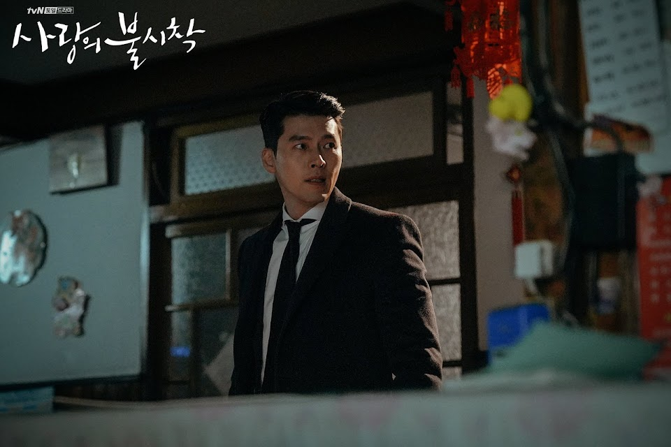 Hyun-Bin-1