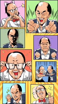 くぐれ!トレンディエンジェル - screenshot