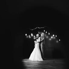 Wedding photographer Anna Esik (esikpro). Photo of 08.02.2017