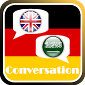 Daily german conversation
