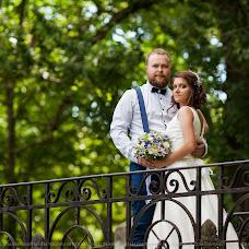 Wedding photographer Maksim Tokarev (MaximTokarev). Photo of 17.08.2017