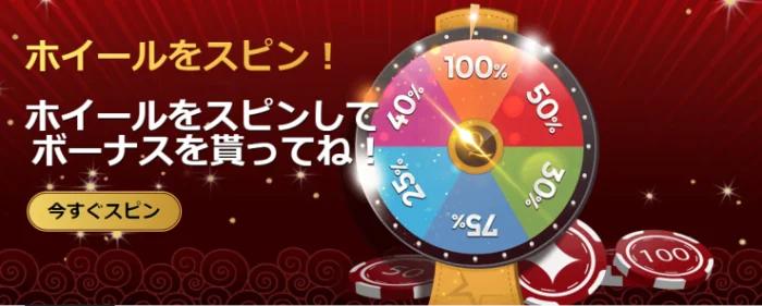 オンラインカジノ ユニークカジノ