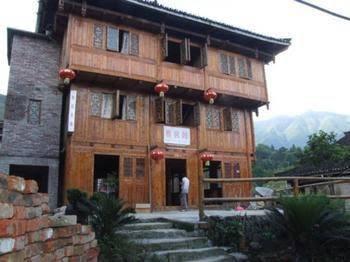 Longji Weixinge Hotel