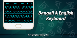 Download Bangla Keyboard 2018 by Bangla Keyboard APK latest