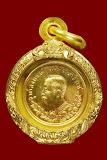 เหรียญเทิดพระเกียรติรัชกาลที่ 5 เนื้อทองคำ หลวงพ่อเกษม สุสานไตรลักษณ์ จ.ลำปาง พ.ศ 2534 รุ่นปราบฮ่อ พิมพ์เล็ก น้ำหนักเหรียญทองคำรวมตลับทอง 10.02 กรัม ตอกโค้ดด้านหลังเหรียญสภาพสวยมากๆสร้างน้อยหายาก