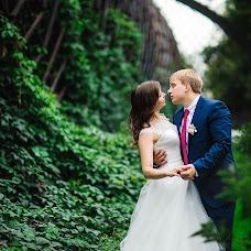 Wedding photographer Alesya Shapran (alesiashapran). Photo of 29.01.2016