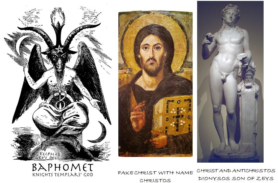 Διαφορετικές εκδοχές του Χριστού, different aspects of Christ.