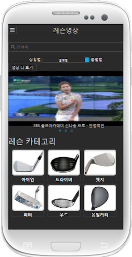 골프 골프레슨 골프퍼팅 골프뉴스 골프강좌 - 2버디