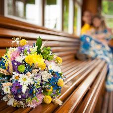 Wedding photographer Kamilla Kolesnikova (kamkols). Photo of 16.06.2015