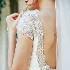 Wedding photographer Irina Siverskaya (siverskaya). Photo of 11.09.2018