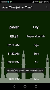 Azan Time for All Prayers- screenshot thumbnail